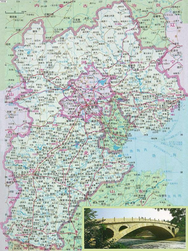 任县未来规划图